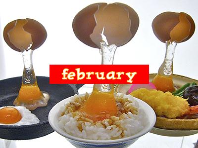 FEBRUARYimprov