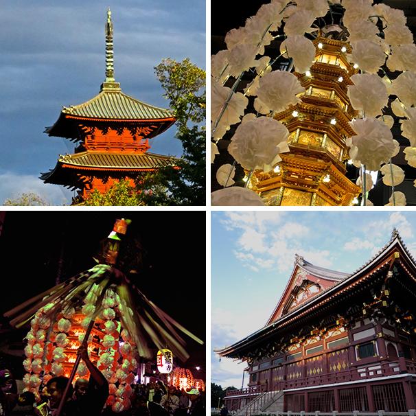 4.Ikegami