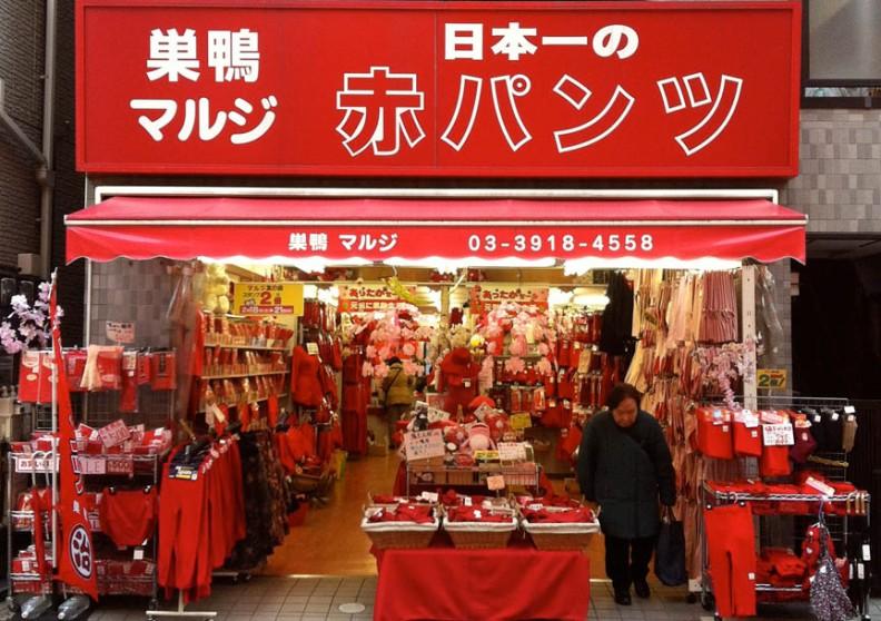 AkapantsStore