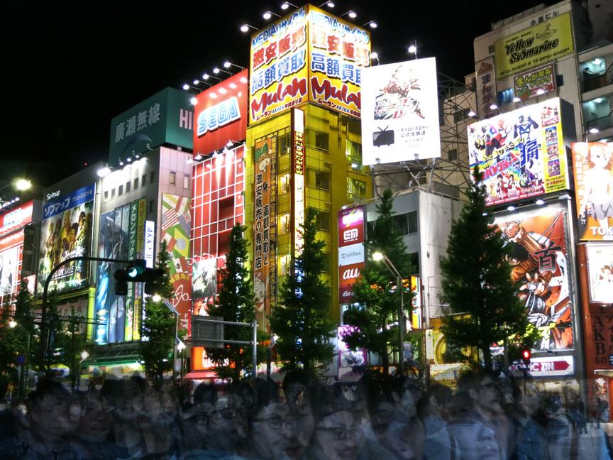 AkibaAtNight