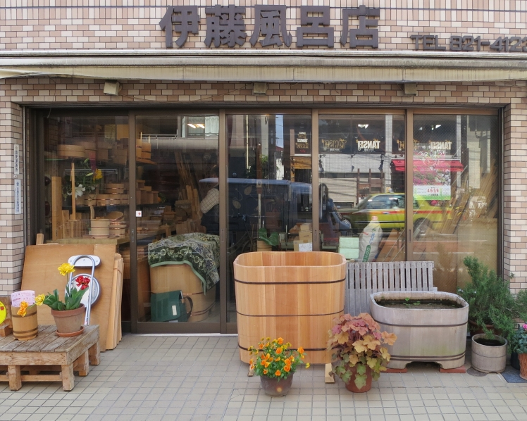 The owners of this store have been making wooden buckets here since the 1500s, and have the ancient tools (still in use!) to prove it.