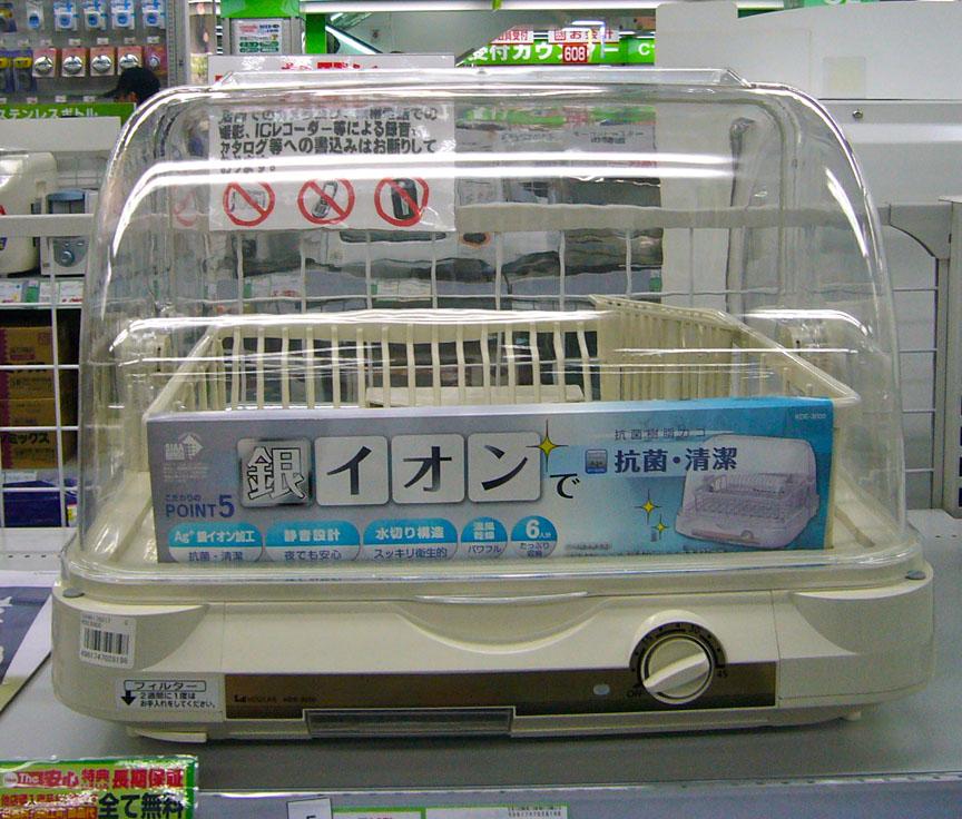 Countertop Dishwasher Japan : Ikebukuro The Tokyo Guide I Wish Id Had!