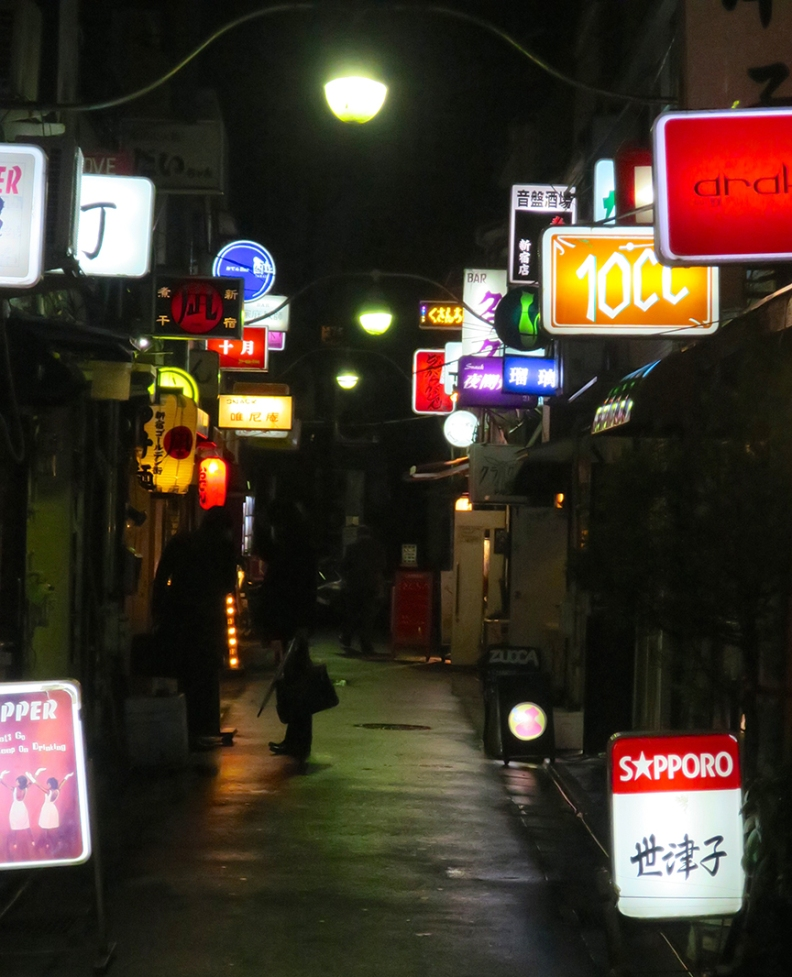 A typical street in Golden Gai. Funky, yes. Fancy, no.