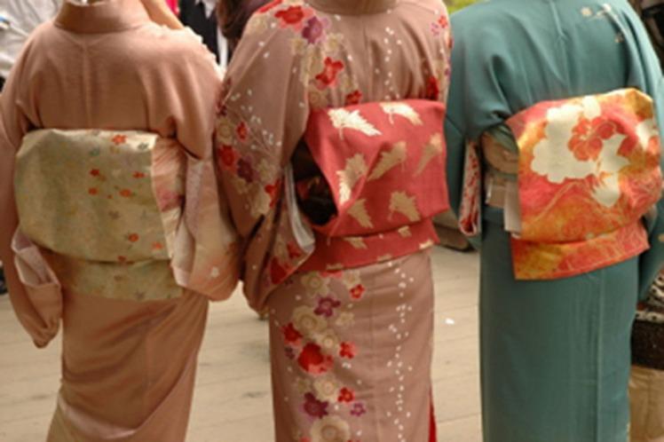KimonoTour