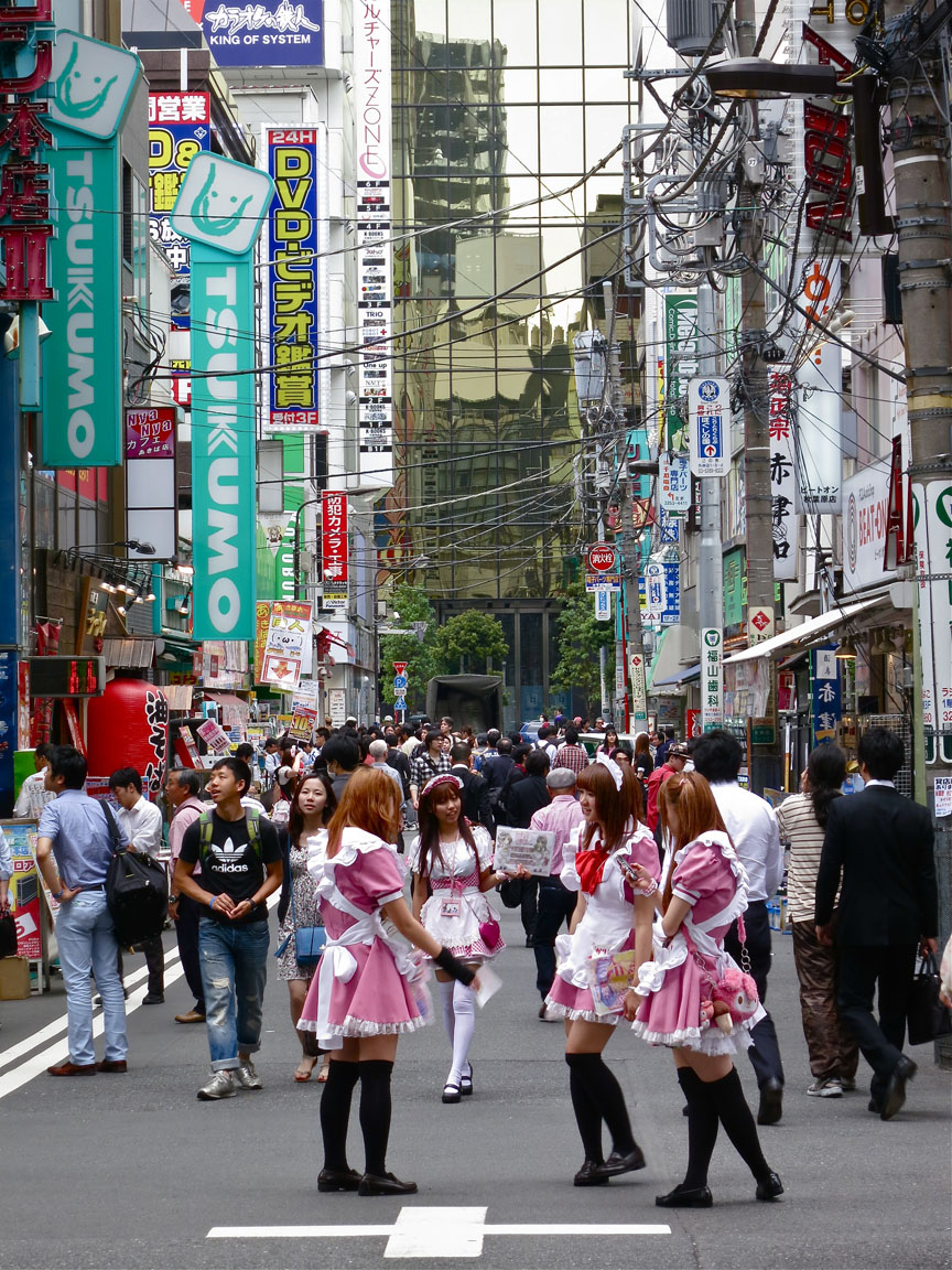 Akihabara Area The Tokyo They Leave Out Guidebooks