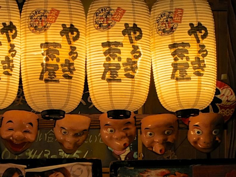 Masks&Lanterns