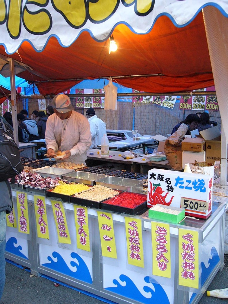 Festival food is Japan is fresh, delicious and safe – it's your big chance to try some octopus balls or barbequed sweetfish or squid on a stick!