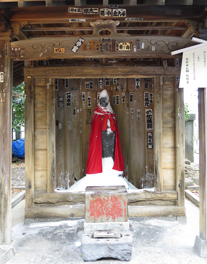This shrine is famous for curing warts.