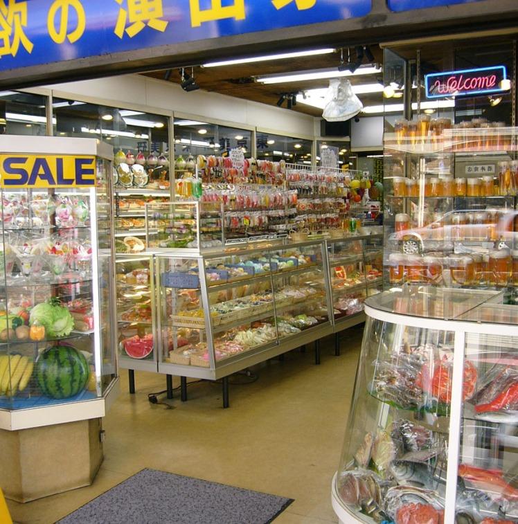 PlasticFoodStore