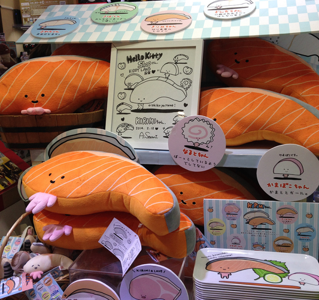 You can still get some weird only-in-Japan stuffies at Kiddyland!