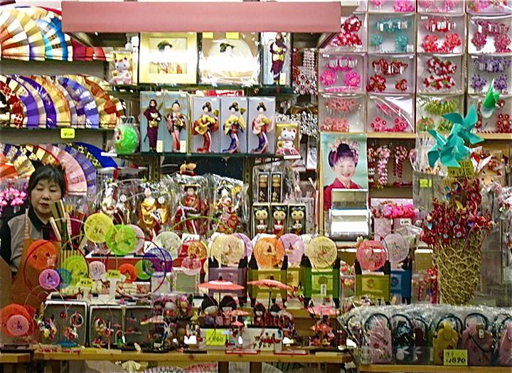 Shichi-go-san store