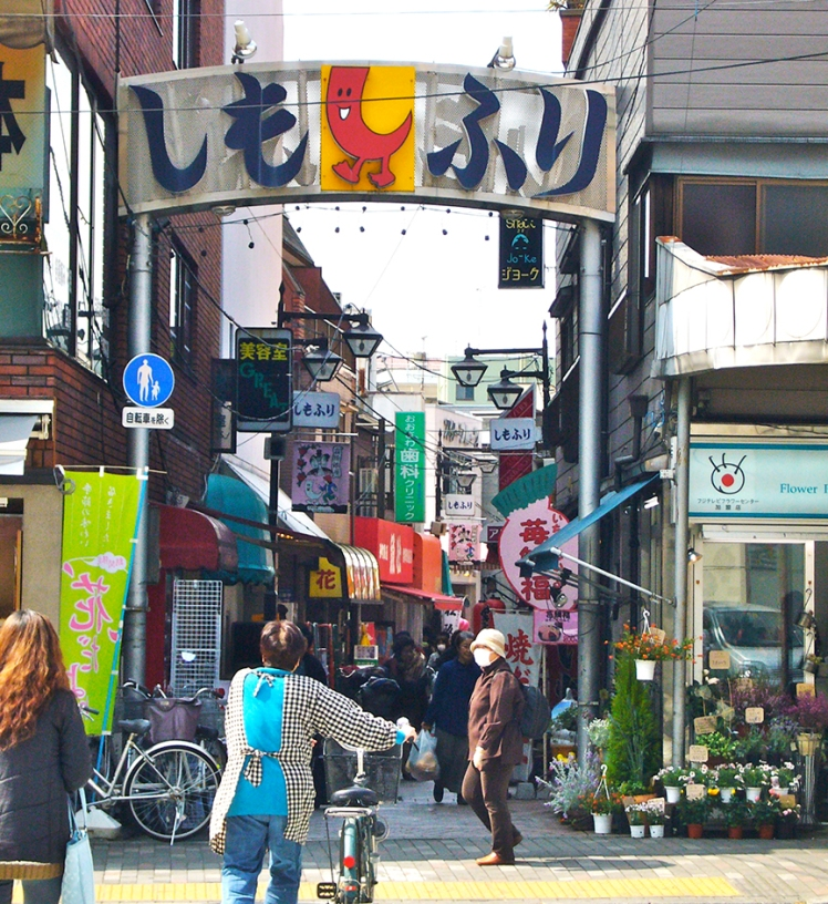 Shimofuri is a typical Japanese shopping street: a tofu maker, fishmongers, a geta and kimono shop, a tea ceremony sweets store, and an excellent soba shop for lunch.