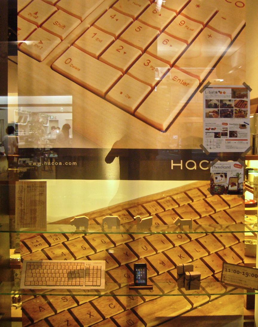 WoodenKeyboardStore