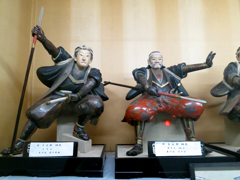 WoodenWarriors