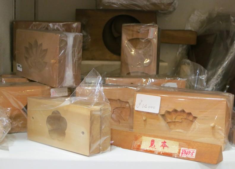 WoodMolds