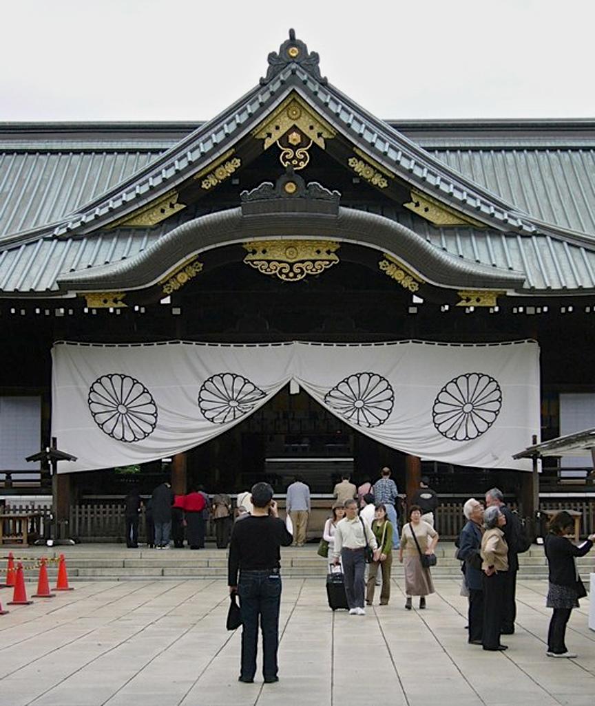 YasukuniMain