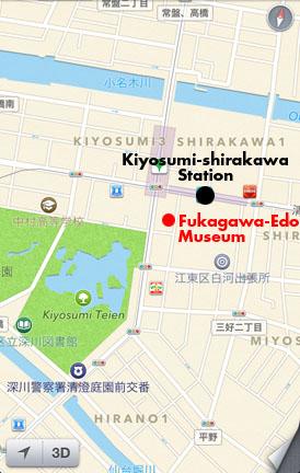 FukagawaEdo