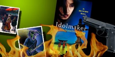 IdolmakerWide