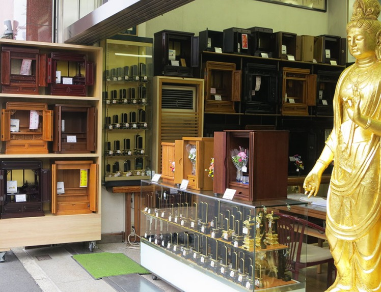 This shop sells everything from life-sized kannon figures to Buddhist family altars and the tablets on which are inscribed the Buddhist names of dead ancestors.