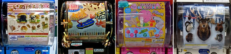 Yodabashi Camera has over a hundred gacha-gacha vending machines that sell everything from fake sea slugs to poo shooters.