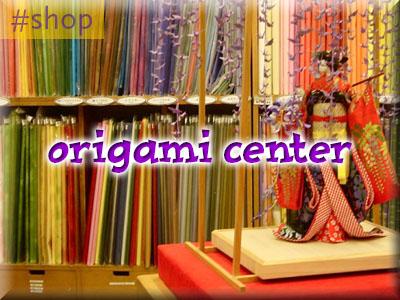 origamicntr