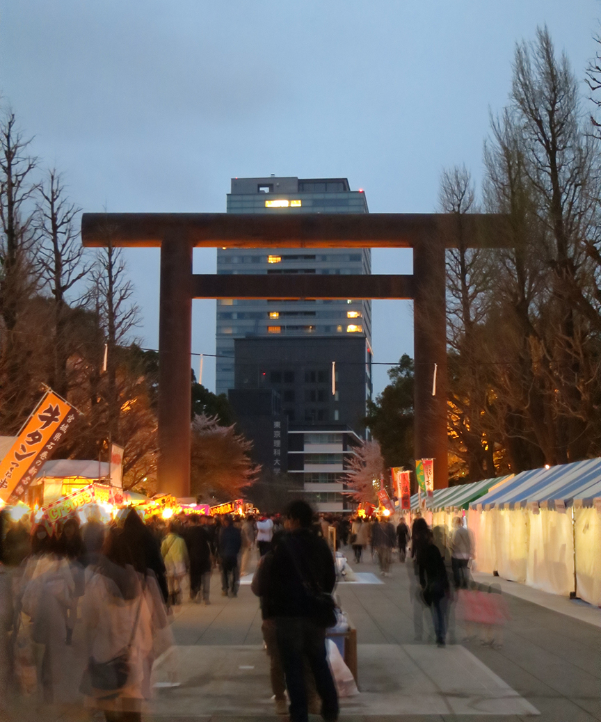 Festivals at the Yasukuni Shrine are a feast of sizzling street food and traditional entertainment.