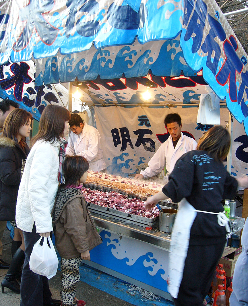 How about some squid on a stick?