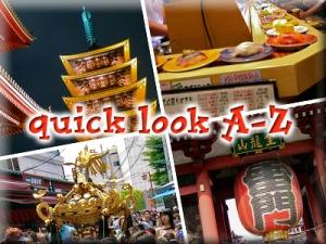 QuickLook