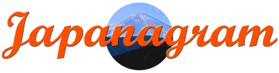 This image has an empty alt attribute; its file name is ajapanagramlogogeneric.jpg