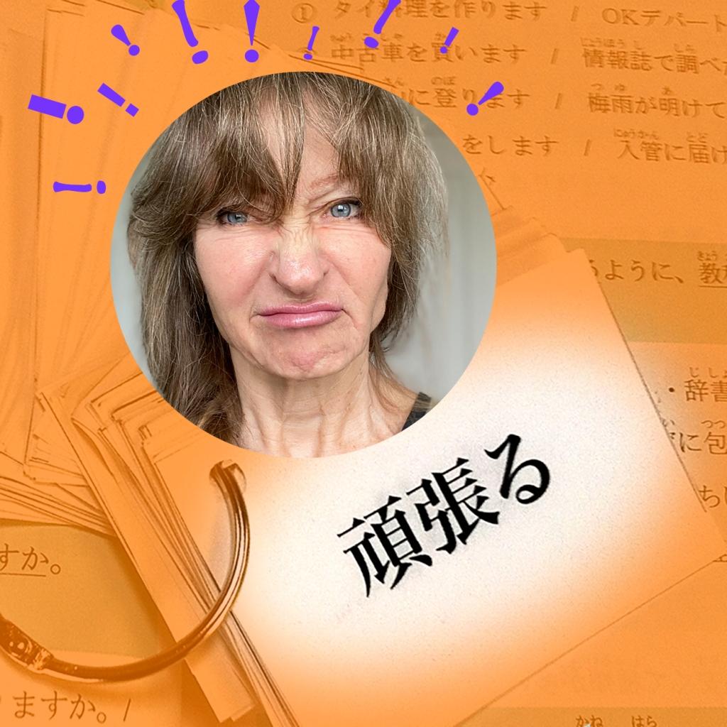Jonelle Patrick reaction to kanji test change