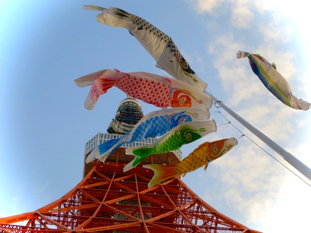 Koi nobori fish flags flying at Tokyo Tower