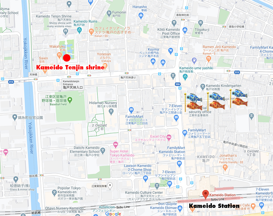 Map showing location of Kameido shopping street
