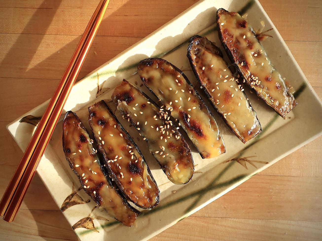 Grilled eggplant with miso sauce Nasu dengaku