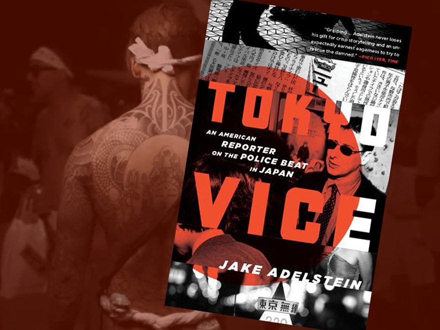 Cover of Tokyo Vice by Jake Adelstein