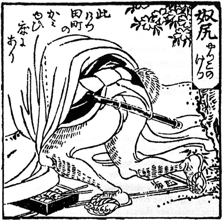 Strange barbers of Yoshiwara detail of woodblock print
