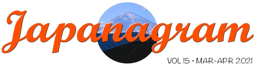 Japanagram logo masthead