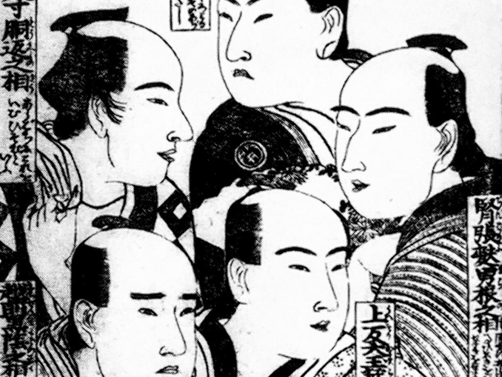 """Detail of woodblock print by Utamaro """"The Five Types of Men in Yoshiwara"""""""