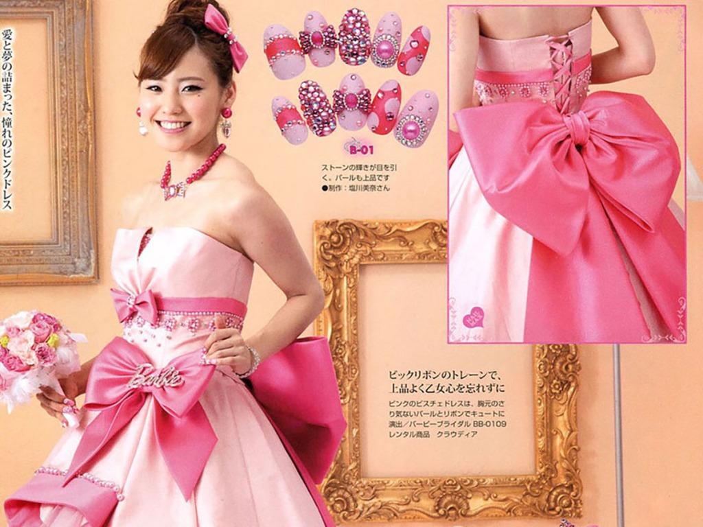 Barbie themed Japanese wedding dress